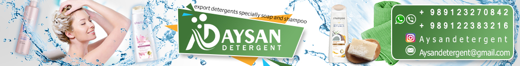aysan detergent
