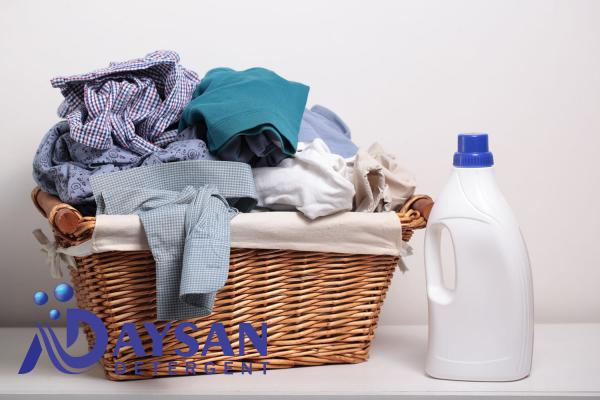 Affordable Laundry Detergent Trades & Sells