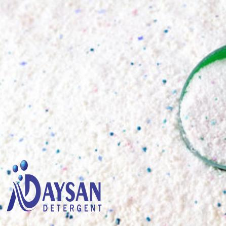 Where To Find Best Washing Powder Suppliers & Sellers?
